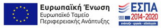 eltek espa banner